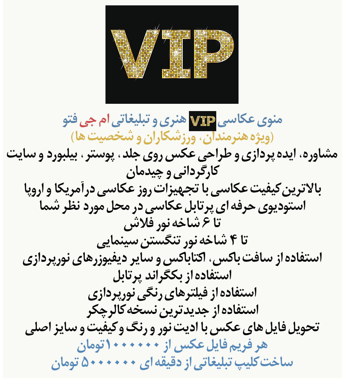 VIP02